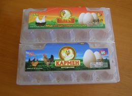 Яйца и птици Ломци - 05 - Яйца и птици Ломци - Мейбъл, Кармен - Търговище